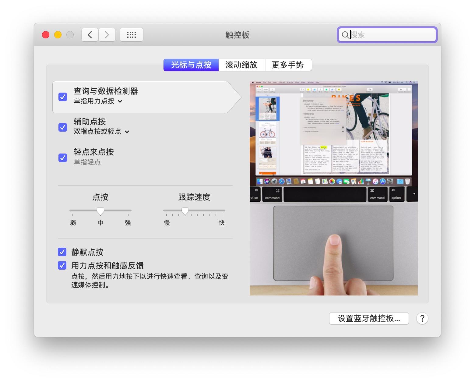 华硕FL5900U黑苹果触控板修复包2