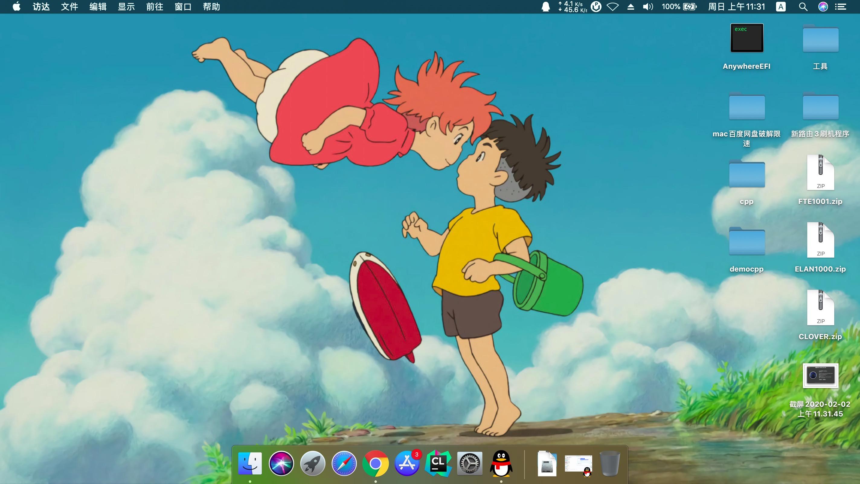 华硕FL5900U MAC 10.15.3 Clover4.0