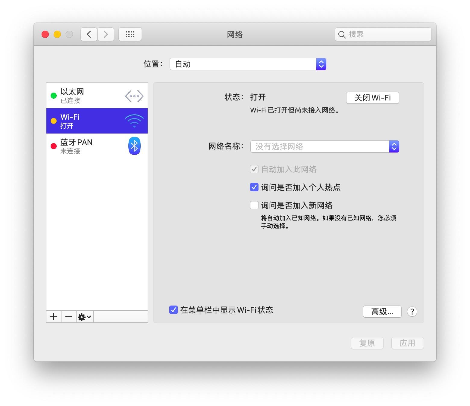 黑苹果MAC10.15.3修复AR9565无线网卡驱动的最新方法