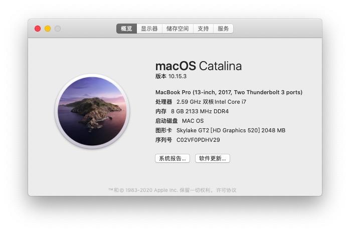黑苹果开启HiDPI教程